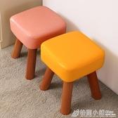 小凳子實木家用時尚創意客廳成人板凳兒童沙發凳皮凳換鞋凳茶幾凳 格蘭小舖ATF