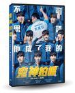 鬼神拍檔 DVD | OS小舖