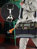 耐磨工具包帆布多功能電工