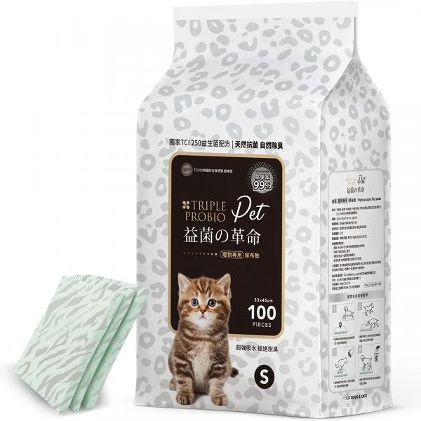 【寵物王國】【益菌革命】TRIPLE PROBIO益菌寵物專用尿布墊x4包超值組合