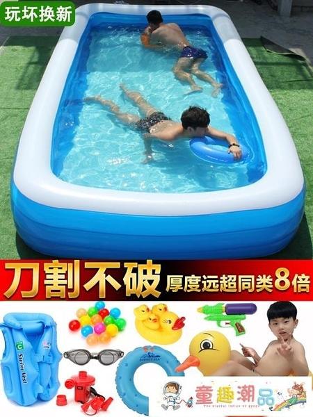 充氣泳池 兒童充氣游泳池家用成人超大號家庭大型加厚戶外浴缸小孩洗澡水池 童趣