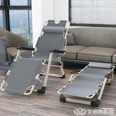 躺椅摺疊午休午睡辦公室神器床陽臺家用休閒靠背老人懶人沙發椅子 NMS樂事館新品
