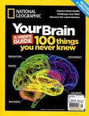 NATIONAL GEOGRAPHIC/ Your Brain 第16期