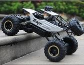 模型車 合金版超大遙控越野車四驅充電高速攀爬大腳賽車兒童玩具汽車模型【快速出貨八折鉅惠】
