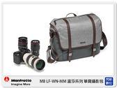 Manfrotto 曼富圖 MB LF-WN-MM 溫莎系列 中型單肩包 斜背 相機包 (公司貨)【分期0利率,免運費】
