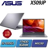 """X509JP-0071G1035G1星空灰/I5-1035G1/4G/1THDD/MX330/15.6"""""""