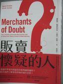 【書寶二手書T1/科學_LJA】販賣懷疑的人:從吸菸、DDT到全球暖化,一小群科學家如何掩蓋真相