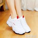 新款春季小白鞋老爹百搭運動初中學生板鞋女跑步旅游球鞋韓版 可然精品