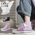 女帆布鞋 經典學院風高幫休閒帆布鞋【JPG99141】
