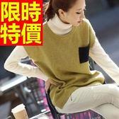 高領毛衣-兩件式穿搭美麗諾羊毛長袖女針織衫62z15[巴黎精品]