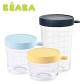 【奇哥】BEABA 玻璃副食品儲存罐3入組(150+250+400ml)(黃色+深藍色+淺藍色)