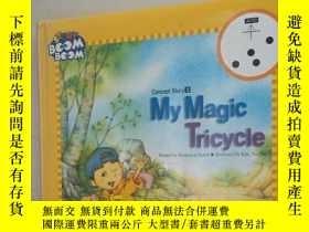 二手書博民逛書店MY罕見MAGIC TRICYCLE(Story Boom Bo