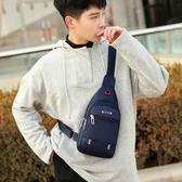 胸包2020胸包男士包側背斜背包男韓版潮學生牛津布休閒胸前小背包 夏季新品