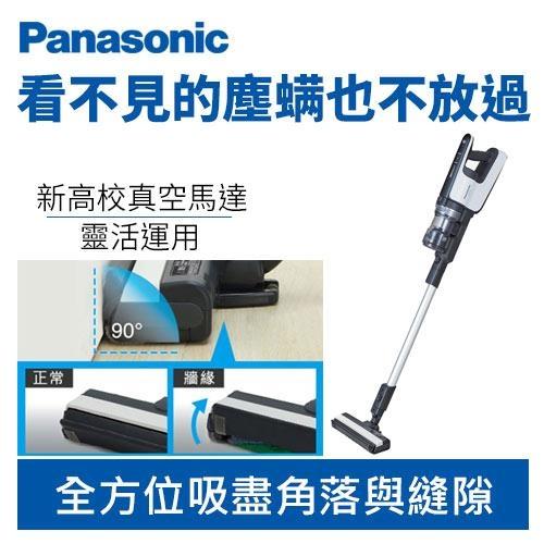 Panasonic 國際牌 MC-BJ980-W 日本製 無線 手持 吸塵器