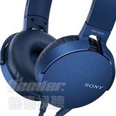 【曜德】SONY MDR-XB550AP 藍色 EXTRA BASS™ 線控耳罩式耳機 / 免運 / 送收納袋