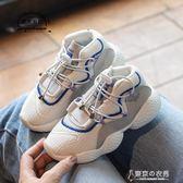 童鞋女童鞋子秋季兒童網紅鞋潮男童運動鞋 東京衣秀