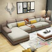 L型沙發 冬夏兩用沙發布藝沙發四人位七字L型直排一字型2.7/3.1/3.4/3.8米L型沙發T 6色