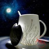 骨瓷杯子帶蓋帶勺大容量簡約喝水杯子家用陶瓷水杯女創意馬克杯【限量85折】