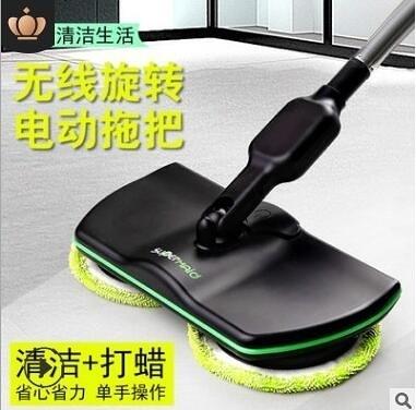 臺灣110V電動拖把 無線電動旋轉拖把 可充電掃地機新品 Spin Maid