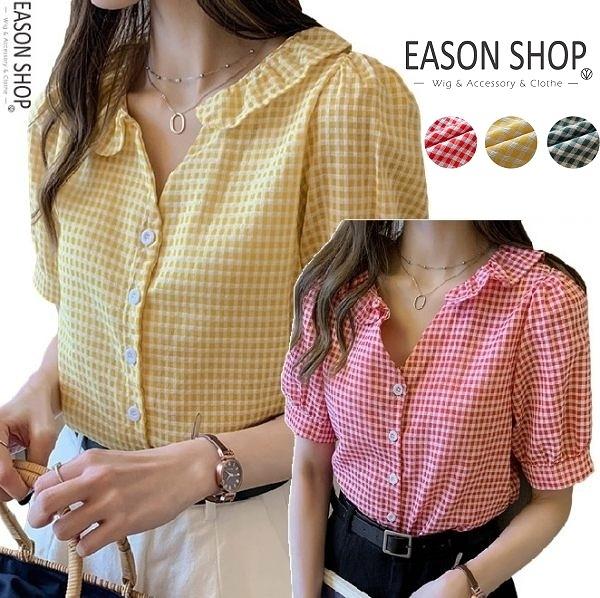 EASON SHOP(GQ0485)韓版撞色格紋格子短版荷葉領娃娃領排釦小V領泡泡袖短袖襯衫女上衣服打底顯瘦內搭
