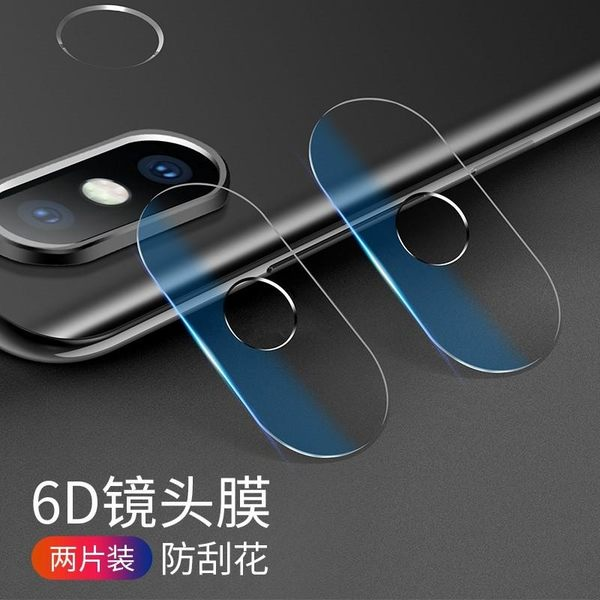 兩片裝 小米Max3  鏡頭保護膜 後攝像頭 保護貼 高清 防刮 全覆蓋 鏡頭膜 鏡頭貼