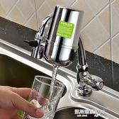 淨水器盛康爾水龍頭凈水器家用廚房直飲濾水器陶瓷除垢自來水過濾器家用  凱斯盾數位3C