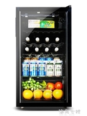 JC-95紅酒櫃小冰箱冰吧迷你小型家用客廳單門茶葉冷藏 海角七號