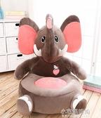 熱銷懶人沙髮座椅靠背 毛絨玩具臥室凳子可拆洗生日 禮物YXS 【快速出貨】