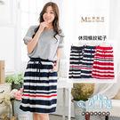 *孕婦裝*台灣製休閒俏麗經典撞色條紋孕婦裙子 三色----孕味十足【CMI6467】
