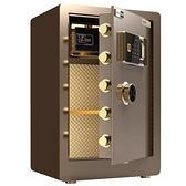 歐奈斯指紋密碼保險櫃家用60CM辦公床頭入墻WIFI遠程保險箱小型防盜報警 後街五號