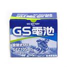 GTZ10S-BS=TTZ10S統力GS...