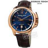 GIORGIO FEDON 1919 / GFCE005 / 自動上鍊 藍寶石塗層玻璃 精工機芯 機械錶 真皮手錶 藍x玫瑰金框x咖啡 46mm