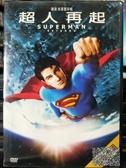挖寶二手片-D07-065-正版DVD-電影【超人再起】-凱文史貝西(直購價)海報是影印