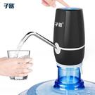 桶裝水抽水器充電礦泉水飲水機自動上吸水器