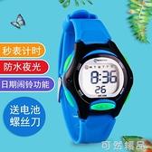 小孩子手錶2-12歲 防摔兒童手錶男女孩運動小學生夜光 防水電子表 可然精品