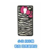 小米 紅米機 手機殼 軟殼 保護套 貼皮工藝 kitty 凱蒂貓
