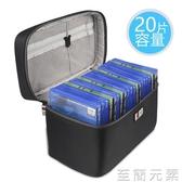CD收納盒 BUBM游戲碟ps4收納箱ps4游戲光碟包xbox游戲光盤原版游戲收納盒 至簡元素