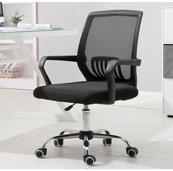 特價會議椅 辦公椅 升降家用電腦椅子 靠背凳子簡約網布職員椅子主播椅  快速出貨