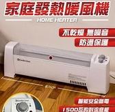 暖風機 現貨 電暖器 大功率靜音 暖風機 速熱暖氣器衛浴暖器 電暖爐 暖風扇 靜音循環升溫器 igo
