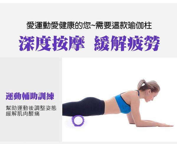 EVA顆粒瑜珈滾輪六角瑜伽柱(加強版-45*14cm)按摩滾筒 滾筒 滾輪 按摩棒 舒壓棒