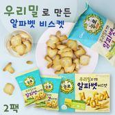 韓國 CW 字母餅乾 100g【櫻桃飾品】【30093】