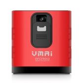 微麥m200微型投影儀家用小型投牆便攜式手機安卓wifi無線迷你3D高清1080pNMS小明同學