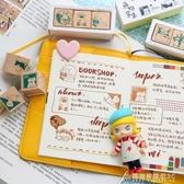 印章手賬印章木質印章卡通貓咪diy裝飾手帳印章可愛少女心日記手賬工具印章套裝 酷斯特數位3c
