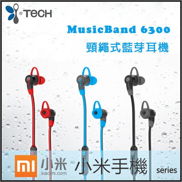 ▼i-Tech MusicBand 6300 頸繩式藍牙耳機/立體聲/先創/小米2 2S MI2S/小米3 MI3/小米4 MI4/小米4i/小米Note