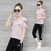2019運動套裝女夏新款寬鬆大碼韓版短袖休閒時尚女裝跑步服兩件套『潮流世家』