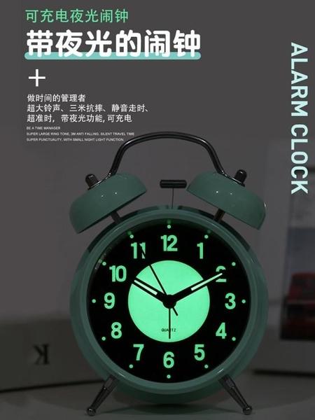 電子鬧鐘 可充電夜光小鬧鐘學生用兒童電子臥室靜音床頭創意時鐘表超大音量(母親節)