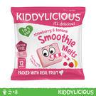 英國Kiddylicious童之味草莓香蕉水果溶溶果泥塊 6g/包*3兒童寶寶幼兒愛吃點心零食副食品
