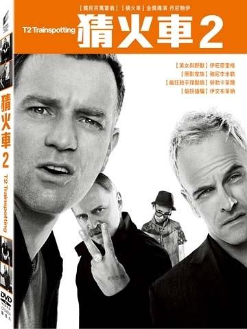 【停看聽音響唱片】【DVD】猜火車2