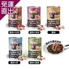 強品 Chian Pin 狗罐 400g x12罐組 犬罐 狗餐罐 雞肉/牛肉/羊肉/肝/蔬菜 犬罐 愛犬美食【免運直出】