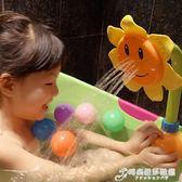寶寶洗澡玩具女孩男孩噴水花灑向日葵兒童嬰兒轉轉樂戲水玩具 時尚芭莎鞋櫃 時尚芭莎鞋櫃